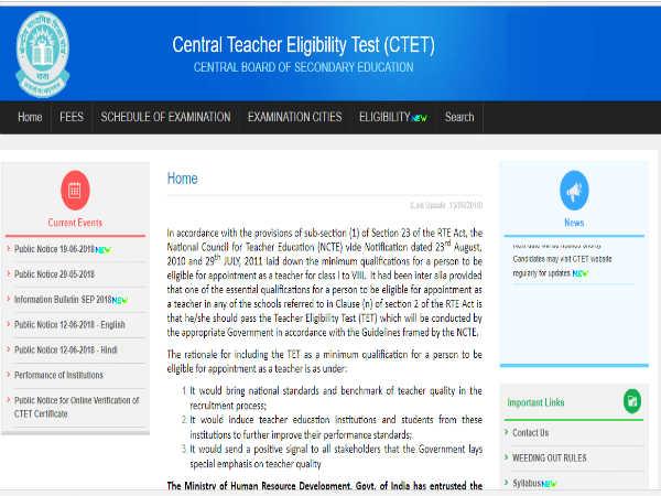 CTET 2018: सीटेट रजिस्ट्रेशन की डेट बढ़ी, जानिए कब करना है आवेदन