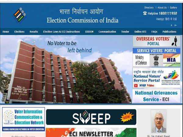 ECI Recruitment 2018: इलेक्शन कमीशन ऑफ इंडिया में रिसर्च असिस्टेंट के पदों पर भर्ती