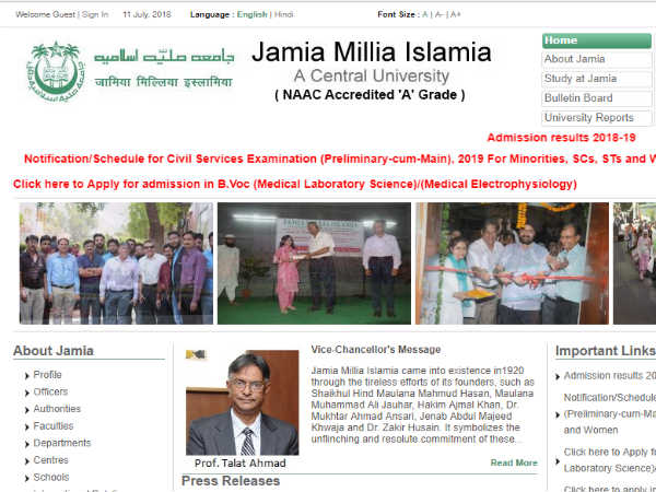 जामिया मिलिया इस्लामिया यूनिवर्सिटी में असिस्टेंट प्रोफेसर के 255 पदों पर भर्ती
