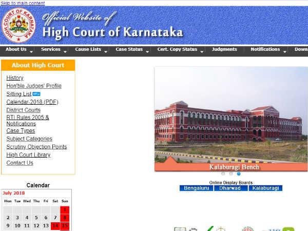 Karnataka High Court Recruitment: ओथ कमिश्नर के 834 पदों पर भर्ती, इंटरव्यू से होगा चयन