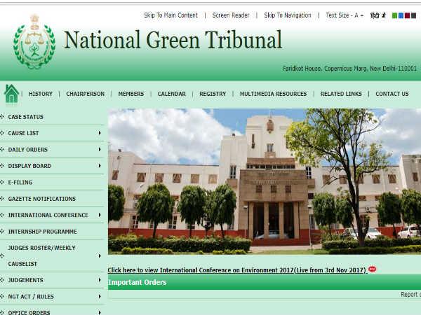 NGT Recruitment 2018: नेशनल ग्रीन ट्रिब्यूनल (NGT) में 50 पदों वैकेंसी, इंटरव्यू से होगा चयन
