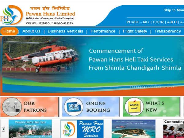 Pawan Hans Limited Recruitment: स्टेशन मैनेजर के कई पदों पर भर्ती, ऐसे करें आवेदन