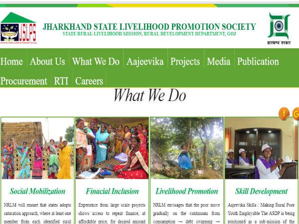 RDD Jharkhand Recruitment 2018: झारखण्ड में 345 पदों पर भर्ती, ऐसे करें आवेदन