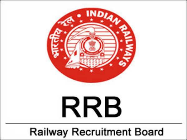 RRB Group D Admit Card 2018: जल्द ही जारी होंगे एडमिट कार्ड, अल्फाबेट से होगी परीक्षा