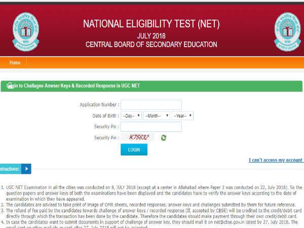 UGC NET Answer Key 2018: सीबीएसई ने जारी की NET 2018 की Answer Key