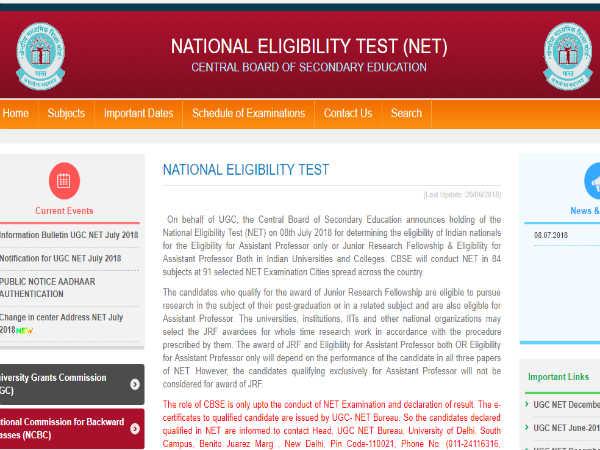 UGC NET Exam 2018: एग्जाम में इन चीजों को ले जाने की है सख्त मनाही