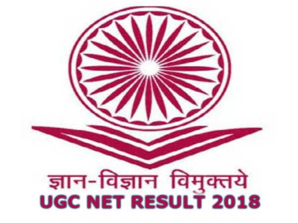UGC NET Result 2018: इस दिन जारी हो सकते है सीबीएसई नेट-2018 के रिजल्ट