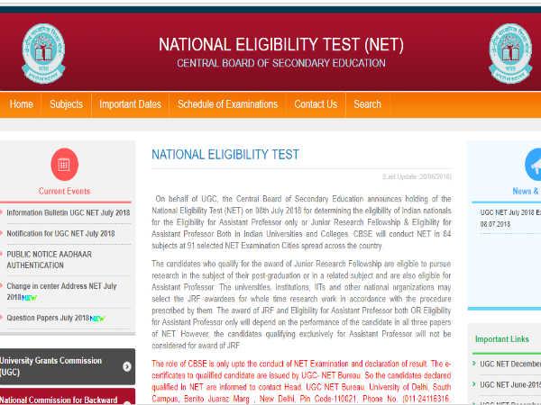 UGC NET Result 2018: इस दिन जारी हो सकते है NET-2018 के रिजल्ट