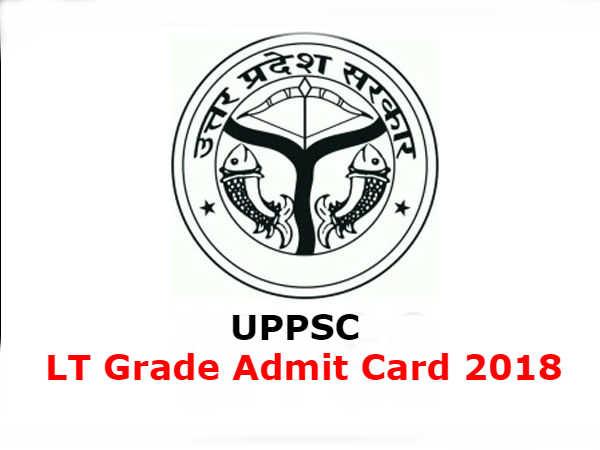 UPPSC LT Grade Admit Card: LT Grade 2018 के एडमिट कार्ड जारी, ऐसे करें डाउनलोड