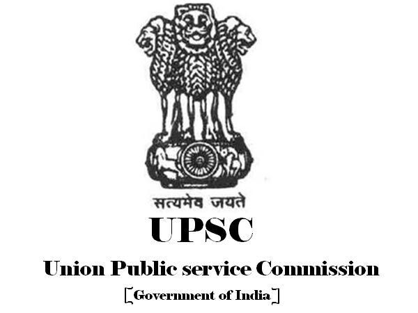 UPSC Recruitment 2018: लेक्चरर, असिस्टेंट प्रोफेसर और अन्य पदों पर भर्ती, ऐसे करें आवेदन