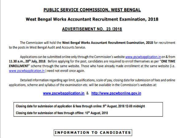 WBPSC Recruitment 2018: वर्क अकाउंटेंट के 200 पदों पर भर्ती, जल्द करें आवेदन