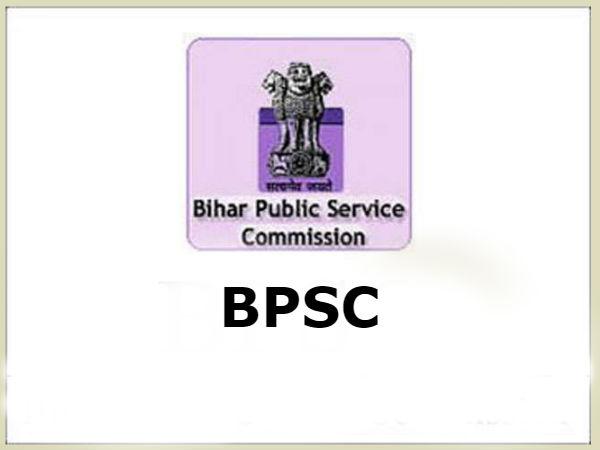 BPSC 64th Civil Service Exam 2018: पदों की संख्या बढ़ी, 10 सितंबर तक करें आवेदन