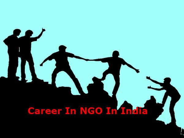 Career In NGO In India: समाज सेवा के साथ बनाएं बेहतरीन करियर