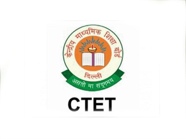 CTET 2018: CBSE CTET-2018 परीक्षा का शेड्यूल जारी, देखिए ऑफिसियल नोटिफिकेशन