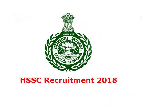 HSSC Recruitment 2018: 10वीं पास के लिए ग्रुप-डी के 18218 पदों पर निकली बंपर भर्ती