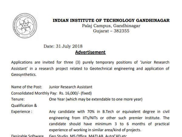 IIT Gandhinagar Recruitment 2018: JRF के कई पदों पर वैकेंसी, ऐसे करें आवेदन