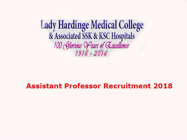 LHMC Recruitment: असिस्टेंट प्रोफेसर के 34 पदों पर वॉक-इन-इंटरव्यू से भर्ती