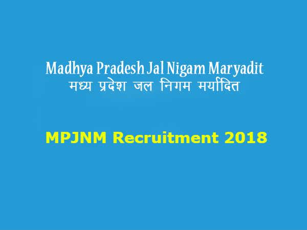 MPJNM Recruitment 2018: एमपी जल निगम मर्यादित में 40 पदों पर भर्ती, ऐसे करें आवेदन
