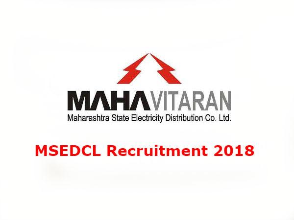 MSEDCL Recruitment 2018: ग्रेजुएट और डिप्लोमा इंजीनियर ट्रेनी के 401 पदों पर भर्ती