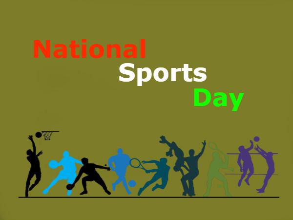 National Sports Day: इस खास वजह से मनाया जाता है 29 अगस्त को राष्ट्रीय खेल दिवस