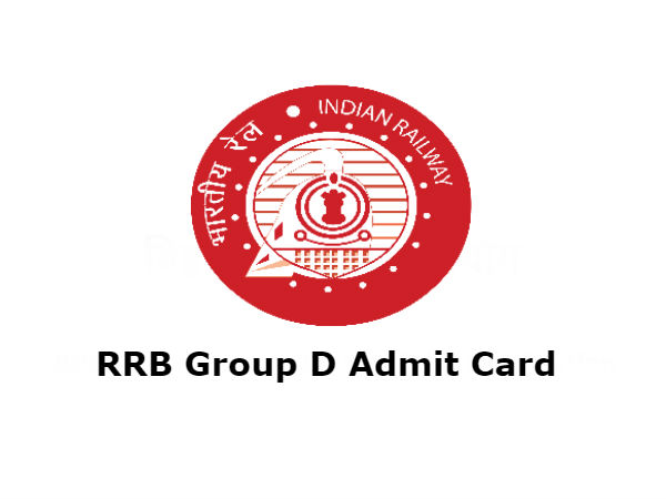 RRB Group D Admit Card: इस दिन जारी होंगे Group-D के एडमिट कार्ड