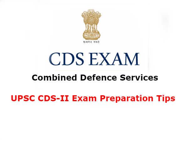 UPSC CDS-II Exam Preparation Tips: संयुक्त रक्षा सेवा (CDS-II) परीक्षा में सफलता पाने के लिए टिप्स