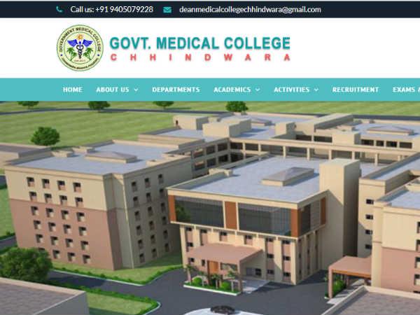 छिंदवाड़ा मेडिकल कॉलेज में 236 पदों पर मेडिकल ऑफिसर, टेक्निशियन और अन्य भर्ती