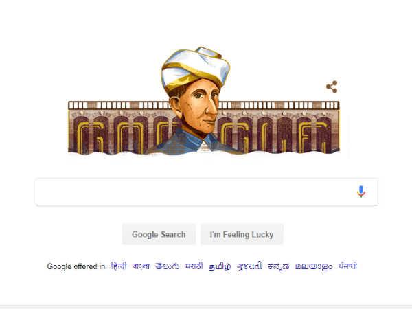 Engineers Day: एम. विश्र्वेश्र्वरैया, जिनके जन्मदिवस पर मनाया जाता है इंजीनियर्स डे