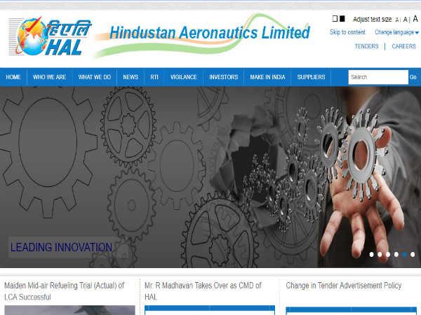10वीं और ITI के लिए निकली हिंदुस्तान एयरोनॉटिक्स लिमिटेड (HAL) में भर्ती, 27670 होगी सैलरी
