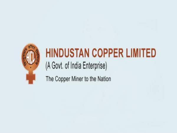 HCL Recruitment 2018: हिंदूस्तान कॉपर लिमिटेड (HCL) में बंपर भर्ती, जानिए आवेदन प्रक्रिया