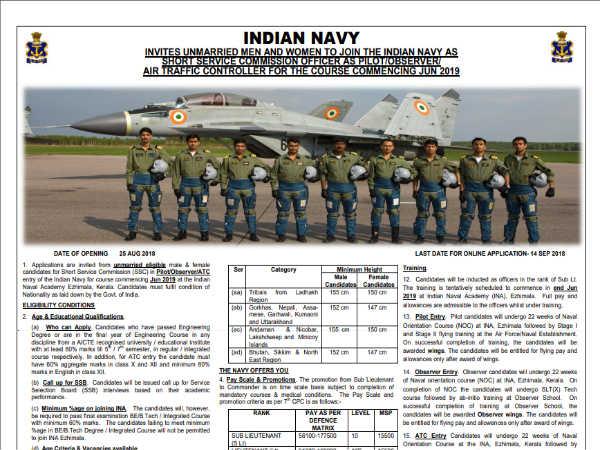 Indian Navy Recruitment 2018: इंडियन नेवी में वैकेंसी, 2.13 लाख रूपये प्रतिमाह होगी सैलरी