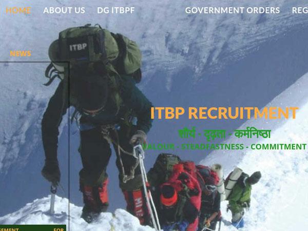 ITBP Recruitment 2018: हेड कांस्टेबल के 73 पदों पर भर्ती, ऐसे करें आवेदन