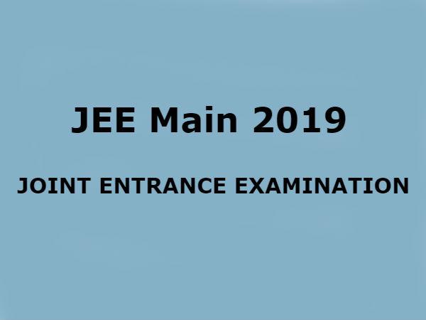 JEE Main 2019 के लिए आवेदन की अंतिम तिथि जल्द ही, ऐसे करें आवेदन