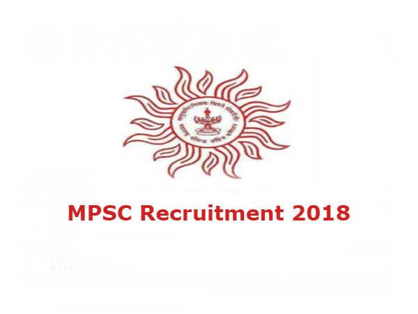 MPSC Recruitment 2018: असिस्टेंट डायरेक्टर फारेंसिक के पदों पर भर्ती, ऐसे करें आवेदन