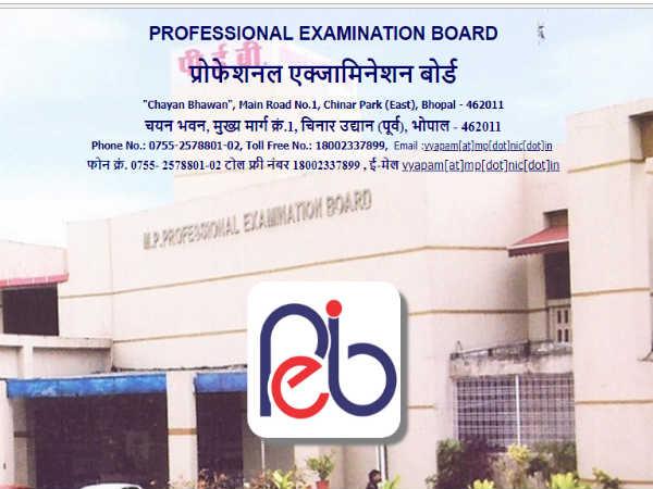 MP Shikshak Bharti 2018: मध्य प्रदेश शिक्षक पात्रता परीक्षा 2018 का नोटिफिकेशन जारी