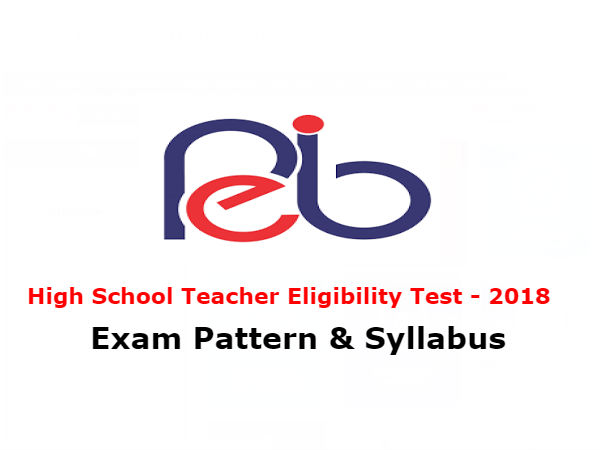MP Shikshak Bharti 2018: एमपी शिक्षक पात्रता परीक्षा 2018, जानिए एग्जाम पैटर्न और सिलेबस