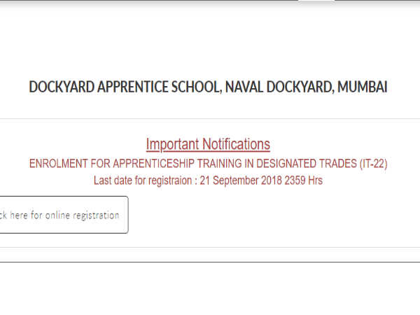 Naval Dockyard Mumbai Recruitment 2018: ट्रेड अप्रेंटिस के 318 पदों पर भर्ती