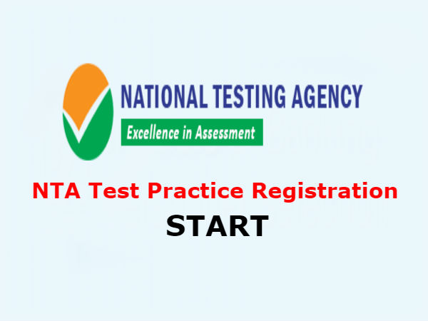 NTA Test Practice Registration: NET, JEE और NEET टेस्ट प्रैक्टिस के लिए ऐसे करें रजिस्ट्रेशन