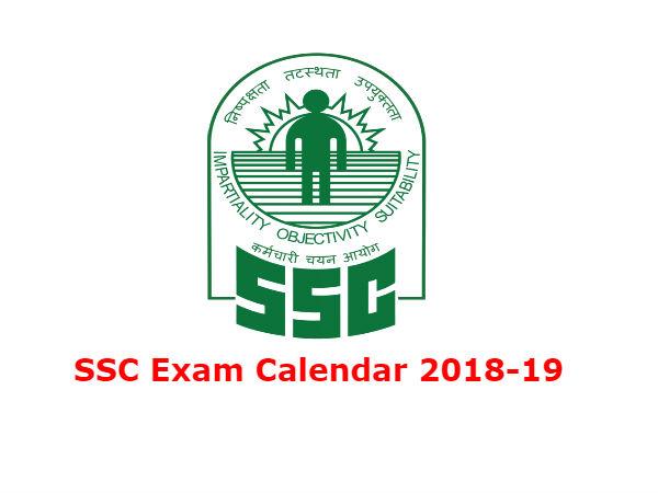 SSC Exam Calendar 2018-19: 2018-19 में होने वाली सभी परीक्षाओं की महत्वपूर्ण तिथियां