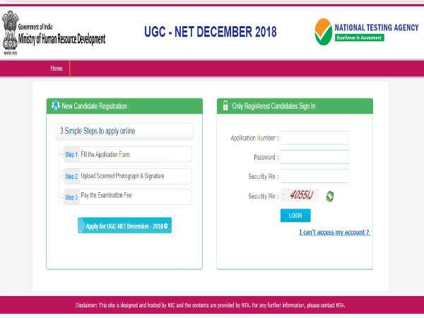 UGC NET December 2018: आज से नेट दिसंबर 2018 की रजिस्ट्रेशन प्रक्रिया शुरू