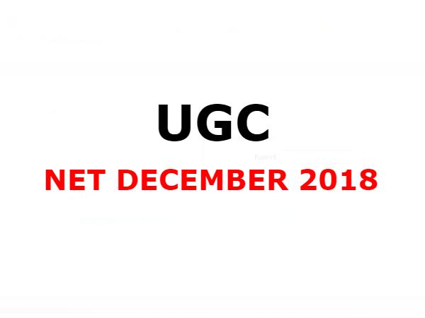 UGC NET Preparation Tips In Hindi: ऐसे करें यूजीसी नेट दिसंबर-2018 की तैयारी