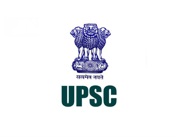 UPSC Recruitment 2018: एडमिनिस्ट्रेटिव ऑफिसर और लेक्चरर के पदों पर भर्ती के लिए आवेदन आमंत्रित