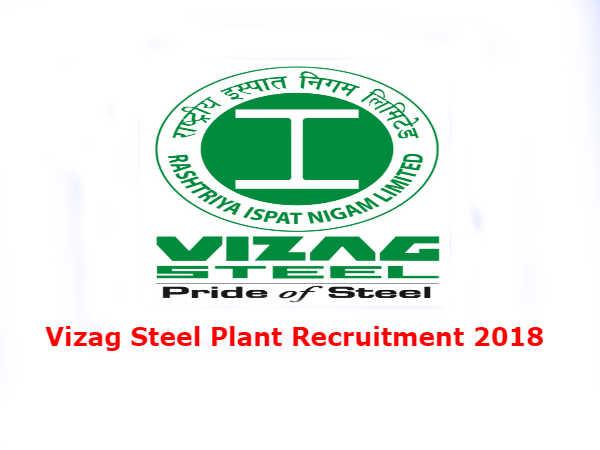 Vizag Steel Plant Recruitment 2018: ITI वालों के लिए जूनियर ट्रेनी के 664 पदों पर भर्ती