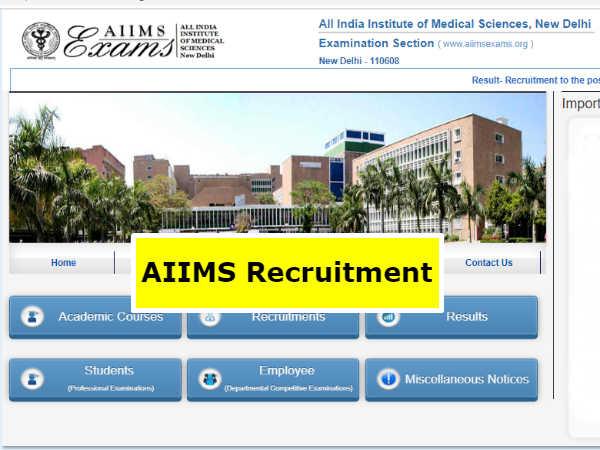 AIIMS भोपाल, जोधपुर, पटना और रायपुर में 2000 पदों पर भर्ती, ऐसे करें आवेदन