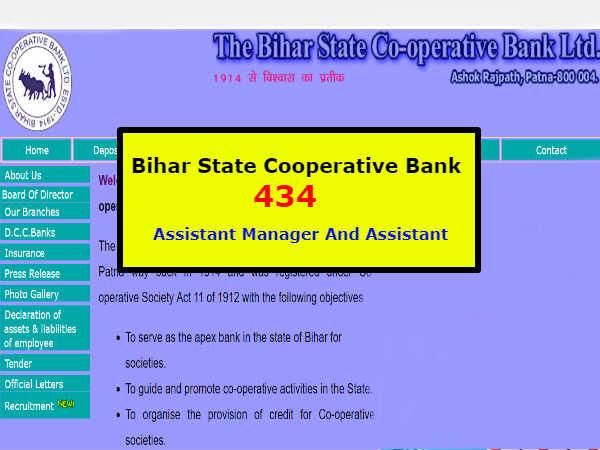 बिहार राज्य सहकारी बैंक (BSCB) में असिस्टेंट और मैनेजर के 434 पदों पर भर्ती, ऐसे करें आवेदन