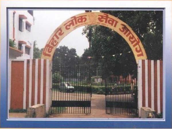 बिहार लोक सेवा आयोग (BPSC) से निकली असिस्टेंट के 51 पदों पर भर्ती, ऐसे करें आवेदन