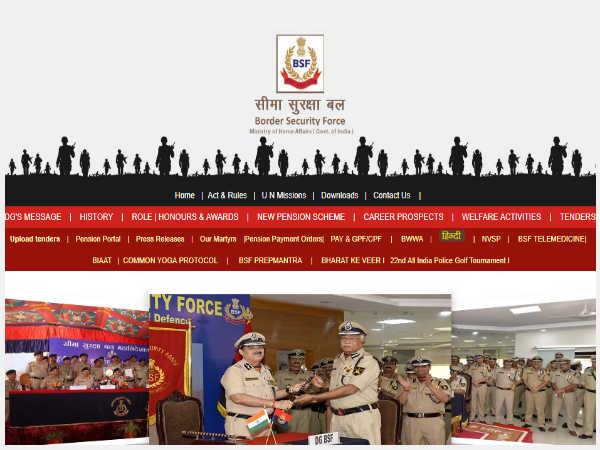 BSF Recruitment 2018: बीएसएफ में सब-इंस्पेक्टर के 224 पदों पर भर्ती, ऐसे करें आवेदन