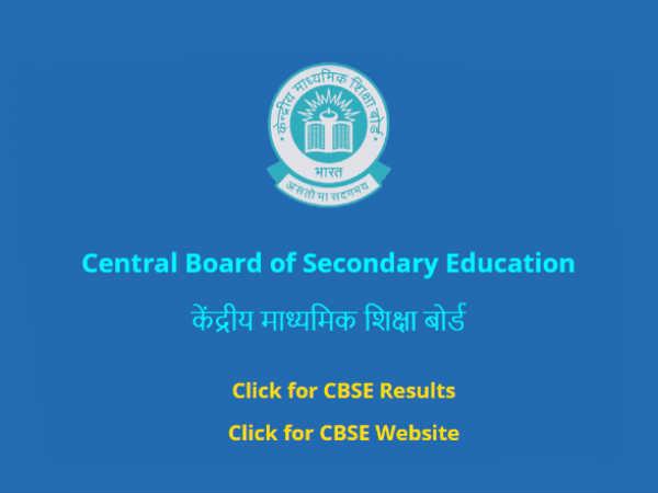 CBSE 2019 बोर्ड परीक्षा 10वीं-12वीं के लिए रजिस्ट्रेशन की प्रक्रिया जल्द ही शुरू होगी