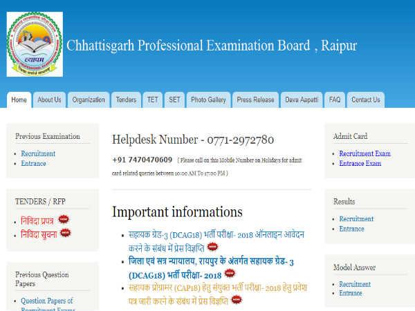 ग्रेजुएट्स के लिए निकली असिस्टेंट के पदों पर भर्ती, जानिए आवेदन प्रक्रिया