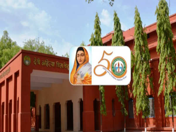 देवी अहिल्या विश्वविद्यालय, इंदौर में 213 पदों पर असिस्टेंट प्रोफेसर की भर्ती